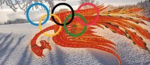 firebird_olympic